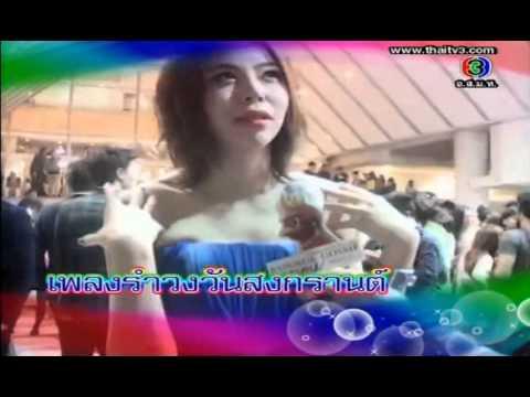 Zani @ BangkokGossip 17.04.13