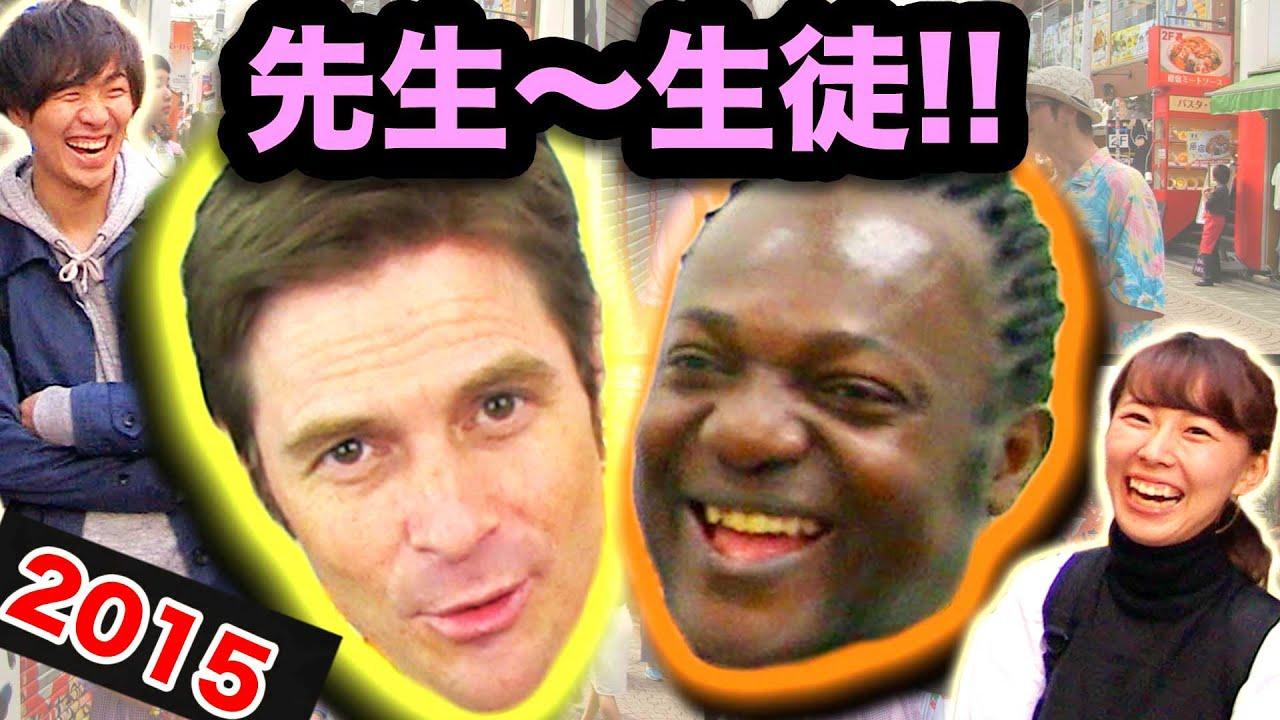 ローストビーフ丼!! 元「ファニエスト外語学院」アドゴニーのインタビュー!セインカミューとアドゴニー!!