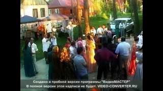 Цыганская свадьба в Липецке 9 июля 2012