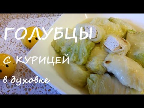 Блюда из курицы, рецепты с фото на RussianFoodcom 6554