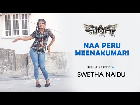 Naa Peru Meenakumari Dance - Swetha Naidu