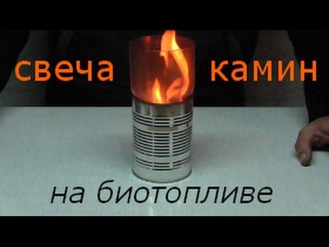видео: настольная свеча-камин.