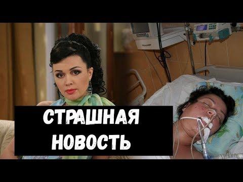 Нейрохирург объяснил, почему нельзя оперировать Заворотнюк