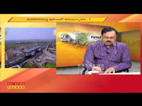 Special Interview With HMDA Commissioner Chiranjeevulu About HMDA Development || Raj News Telugu