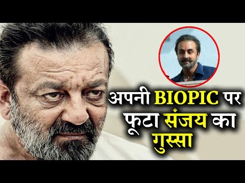 SHOCKING! Sanjay Dutt Not Happy With His Biopic?