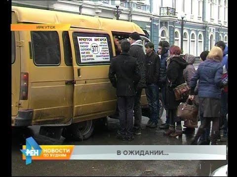 знакомства ангарск иркутск