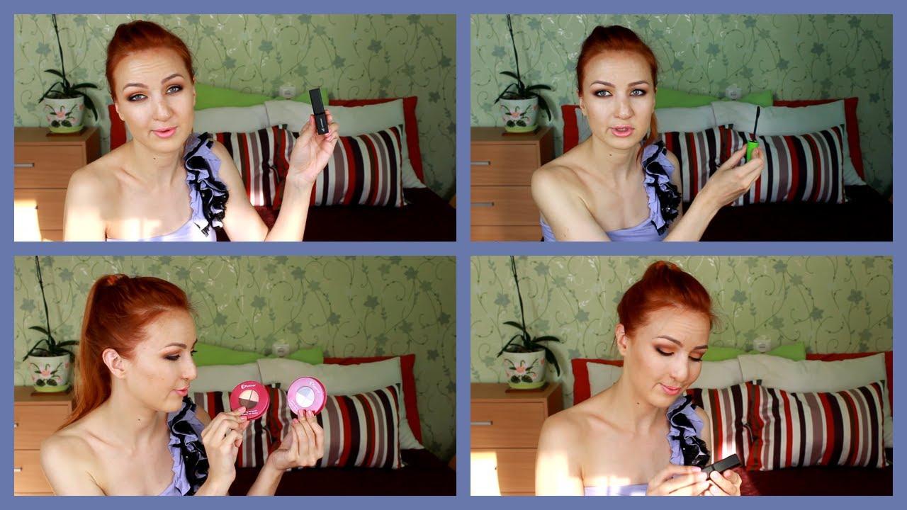 Kiko: румяна купить по всей украине в ассортименте на kidstaff.
