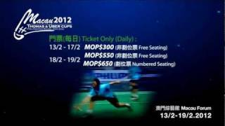 promote clip thomas and uber cup prelimiaries asia zone 2012 macau