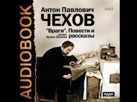 2001040 11 Аудиокнига.