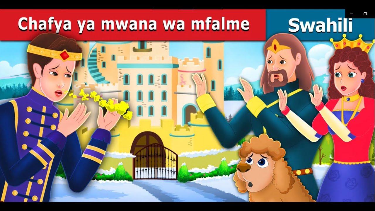 Download Chafya ya mwana wa mfalme  | Prince Sneeze | Swahili Fairy Tales