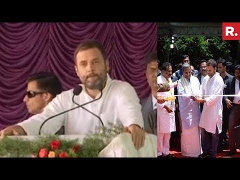 Rahul Gandhi Inaugurates Indira Canteens In Bengaluru - Full Speech