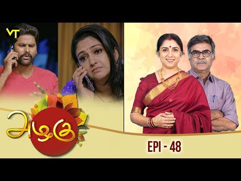Azhagu Tamil Serial Episode Revathy