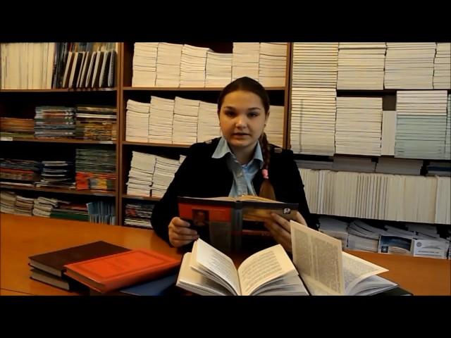 Изображение предпросмотра прочтения – ЕлизаветаКурганская читает произведение «Дом книг» С.В.Михалкова
