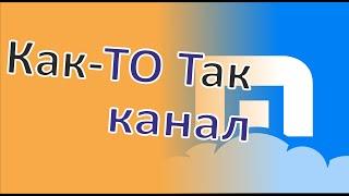 видео Лучшие переводчики для Оперы