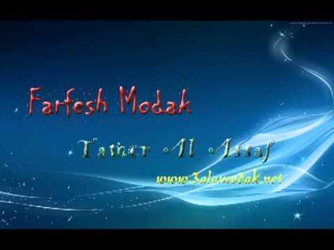 Farfesh Modak (3alamodak Radio)