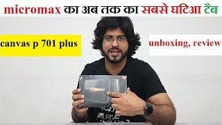 micromax tab p701 plus
