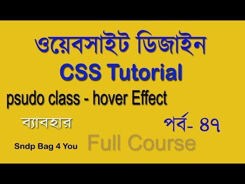 html & css bangla tutorial full course part 37 | Really fun CSS hover effects thumbnail