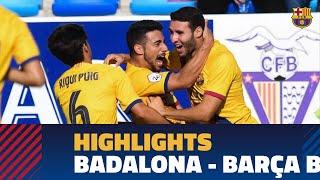 [PARTIDO COMPLETO] Badalona CF – Barça B (2ª División B)