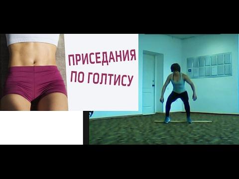 Тренировка для женщин - программа тренировок для
