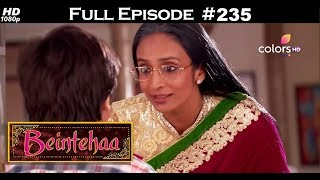 Beintehaa - Full Episode 235 - With English Subtitles