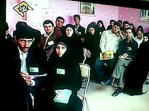 Ezdevaj tarbiat zan shohar astan qods quran islam hijab sex 17022009005