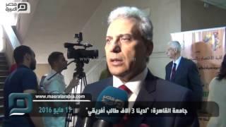 بالفيديو| جامعة القاهرة: 3 آلاف طالب إفريقي مقيدون لدينا
