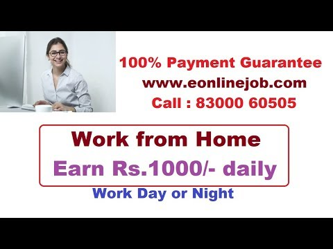 Home Based Online Jobs - Best Work from Home and Part Time Jobs
