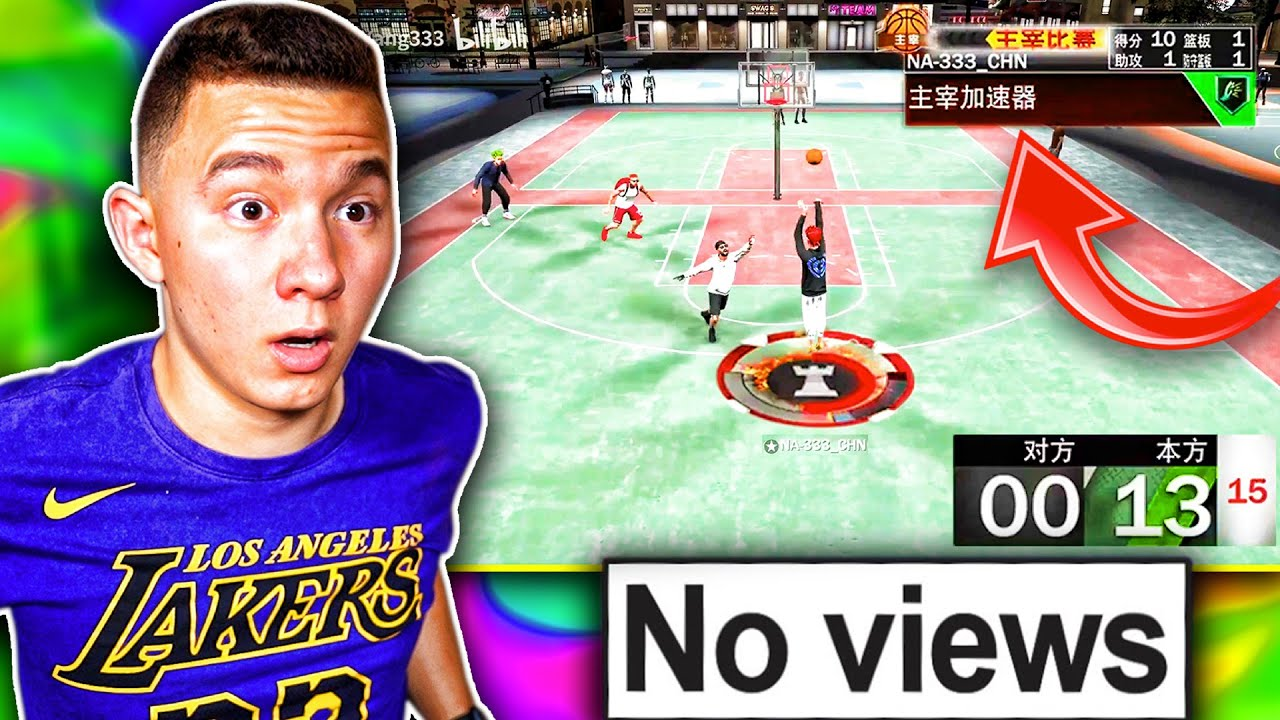 Reacting to NBA 2K Videos With 0 VIEWS...