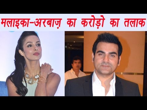 Malaika Arora Khan gets CRORES as alimony from Arbaaz Khan | FilmiBeat