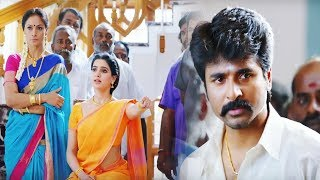 Sivakarthikeyan INteresting Movie Scene   Telugu Movies   70MM Movies