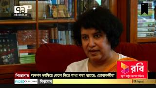 Ekattor Sangjog Exclusive Interview With Taslima Nasrin