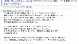 剛力彩芽がエムステに出演して披露したデビュー曲 「友達より大事な人」...
