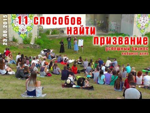 НЛП-практик - Изменение личностной истории | Глеб Куликов