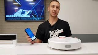 робот-пылесос Xiaomi Mi Robot Vacuum Cleaner, использование и подключение