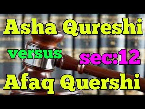 ASHA QURESHI VERUS AFAQ QURESHI|section 12 VOIDABLE marriage| अमान्य  करणीय शादी |