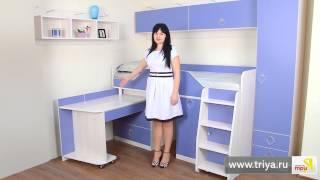«Аватар» (Лаванда) модульная мебель для детской комнаты(подробности на http://www.triya.ru., 2014-10-17T10:48:08.000Z)