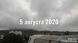 #КРЫМ #СУДАК#МОРЕ #ОТДЫХ #Погода в бархатный сезон 2020