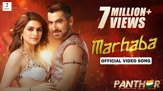 MARHABA SONG FROM PANTHER MOVIE STARRING JEET,  SHRADDHA DAS