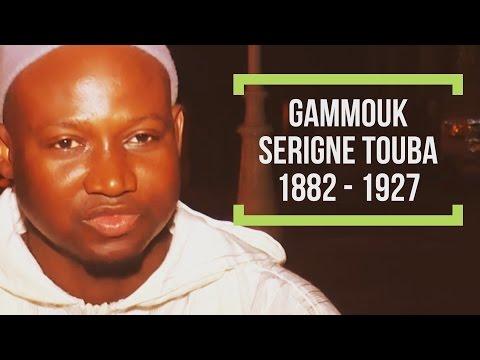 Li Serigne Touba Ci Boppam Daan Def Ci Guddi Gamou Gu Nek (1882 - 1927) - Touba TV