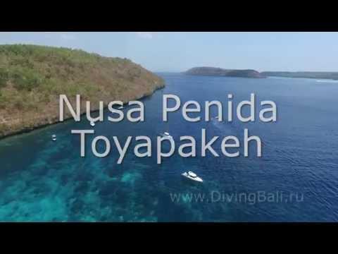 Toyapakeh, Nusa Penida, Bali