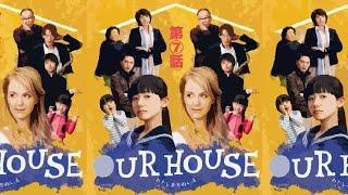 新設される日曜21時のドラマ枠の第一弾として放送するのは、芦田愛菜、...