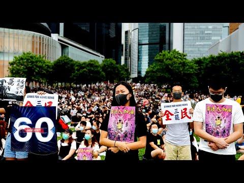 """Трамп намерен """"защитить демократию"""" в Гонконге. 60 минут от 29.11.19"""
