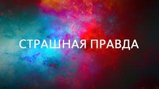Жак фреско  видео на русском