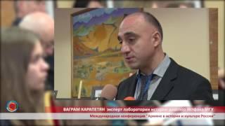 На конференции в Москве озвучена точная дата основания Епархии Армянской церкви в России