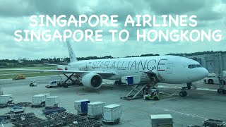 TRIP REPORT | SINGAPORE AIRLINES - ECONOMY | SINGAPORE TO HONG KONG | BOEING B777 | LOUNGE ACCESS