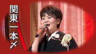作詞:藤間哲郎 作曲:千木良 政明 オリジナル歌手:二葉百合子.
