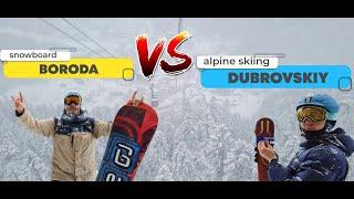 ДОМБАЙ 2021 заруба с Дубровским 79 9 км ч на сноуборде самый быстрый спуск