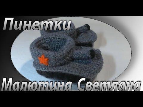 Пинетки кеды полоски//Василиса