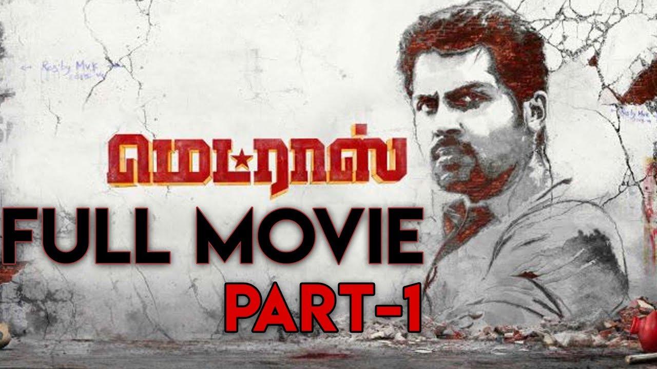 Download Madras Movie (Part 1) | Karthi | Catherine Tresa | Pa. Ranjith