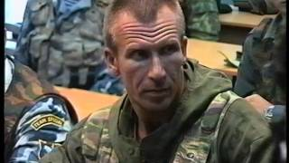 приезд ОМОНа из Чечни 2000 г